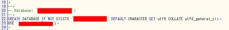 エクスポートファイルの編集箇所